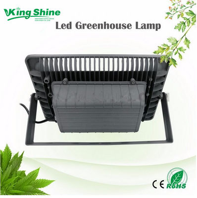 ประเทศจีน IP65 energy saving full spectrum led grow lights 660nm 630nm 440nm 730nm 380nm โรงงาน
